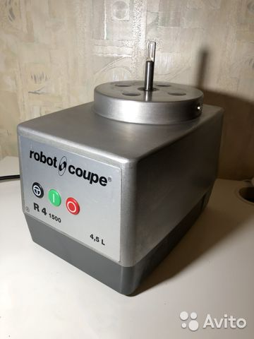 Robot-Coupe R4 1500